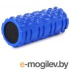 Скакалки, пояса, диски, степы и другие аксессуары Цилиндр рельефный для фитнеса Harper Gym EG04 Blue