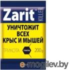 Средство для борьбы с вредителями Rubit Zarit (200гр)