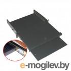 Полка для клавиатуры выдвижная фронтальная, глубина 355 мм, 1U, нагрузка - 18 кг