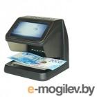 Детекторы валют MBox MD-150