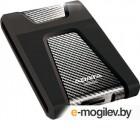 Внешний жесткий диск A-data DashDrive Durable HD650 2TB (AHD650-2TU3-CBK)
