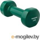Гантель Sundays Fitness IR92005 (2кг, зеленый)