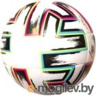 Футбольный мяч Toys 277D-001