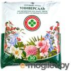 Грунт для растений Скорая помощь Универсаль 4607049610748 (30л)