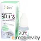 Капли для глаз Relins С декспантенолом 2% и гилуароновой кистолотой 0.15% (10мл)
