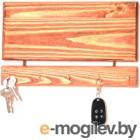 Ключница настенная Yulisa Деревянная маленькая (коричневый)
