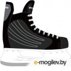 Коньки хоккейные Atemi AHSK-21.01 Race (р-р 37)