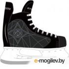 Коньки хоккейные Atemi AHSK-21.03 Drift (р-р 38)