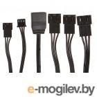 аксессуары для систем охлаждения Кабель разветвитель Alphacool Digital RGB LED y-cable 3pin - 3x3pin + JST male connector 30cm 18601/1016191