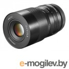 объективы для Sony 7Artisans E-Mount 60 mm f/2.8 Macro 18009