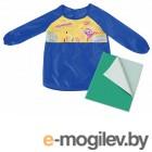 Одежда для уроков труда Набор для уроков труда Юнландия клеенка 40x69cm, фартук-накидка с рукавами Blue 229187