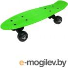 Круизер Indigo LS-P1705 (зеленый)