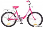 Детский велосипед Stels Pilot 200 Lady 20 Z010 (розовый, 2019)