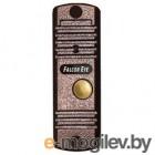 Видеопанель Falcon Eye FE-305C (медь) цветной сигнал цвет панели: медный