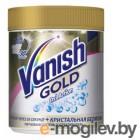 Пятновыводитель Vanish Cristal Gold Oxi Action порошок 0.5кг банка (3025350)