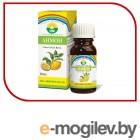 масла эфирные Lekus Лимон 10ml 91554