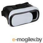 Очки виртуальной реальности Activ VR Box 3D Black-White 64599