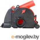 Защитный кожух для электроинструмента Диолд КЗВ-230 Р (90047005)