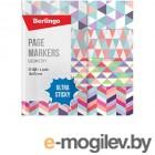 Флажки-закладки BERLINGO Ultra Sticky Geometry 18х70 мм бумажные в книжке с дизайн. 25лх4 бл