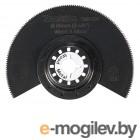 Диск сегментированный 85 мм (TMA006) MAKITA