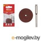 Отрезной диск для точных работ 24 мм + держатель WORTEX