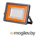 Прожектор светодиодный 200Вт PFL-S2-SMD  6500K, IP65, 200-240В, JAZZWAY