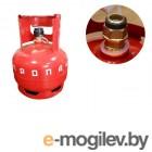 Баллон газовый бытовой 5л с КБ-2 (1-5-2-В) (с клапаном) (NOVOGAS)