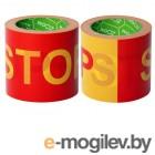 Лента оградительная 100ммх100м STOP ZOOM, желто-красная (35 мкм полипропиленовая пленка)