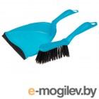 Щетка-сметка+ совок с резинкой (набор для уборки), Solid (Солид), голубой, PERFECTO LINEA