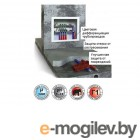 Теплоизоляция для труб ENERGOFLEX SUPER PROTECT синяя 22/9-2м