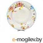 Сервировка Набор тарелок Balsford Арома 6 предметов 183-44009-6