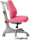 Кресло растущее Rifforma Comfort-23 (розовый, с чехлом)