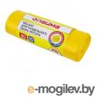 Мусорные пакеты Лайма 60L 20шт Yellow 606701