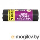 Мусорные пакеты Paterra 35L 20шт Black 106-041