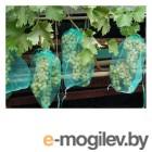 Сетка для защиты гроздей винограда от птиц и ос, 20 шт, 50 см, ИНТЕРЛОК