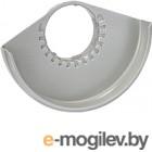 Защитный кожух для электроинструмента Bosch 1.605.510.365