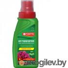 Удобрения для комнатных растений Жидкое удобрение Bona Forte Красота для рододендронов, камелий, азалий 285ml (минеральное) BF21010231