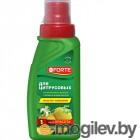 Удобрения для комнатных растений Жидкое удобрение Bona Forte Красота для цитрусовых растений 285ml (минеральное) BF21010241
