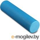 Валик для фитнеса массажный Indigo Foam Roll / IN022 (голубой)
