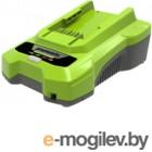 Зарядное устройство для электроинструмента Greenworks G40C (2932507)