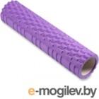 Валик для фитнеса массажный Indigo PVC IN187 (фиолетовый)