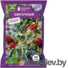 Грунт для растений Народный грунт Цветочный 4607049610762 (50л)