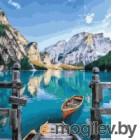 Картина по номерам Picasso Горное озеро (PC4050747)