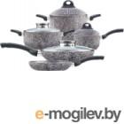 Набор кухонной посуды Pensofal Biostone Vesuvius PEN 8022
