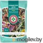 Грунт для растений Скорая помощь Для Фикусов (5л)