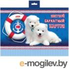 Набор цветного картона Hatber Два белых щенка / 10Кбх5-12374