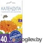 Семена цветов Агро успех Календула Пацифик бьюти смесь (0.5г)