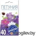 Семена цветов Агро успех Петуния Балконная смесь (0.1г)