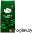 Кофе зерновой Paulig Presidentti Original 1000г.