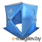 Палатка зимняя WOODLAND ICE FISH 4, 180х180х210 см (синий)NEW